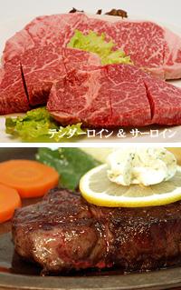 ステーキ・鍋イメージ