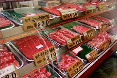 たにふじ肉の産直市 店内写真